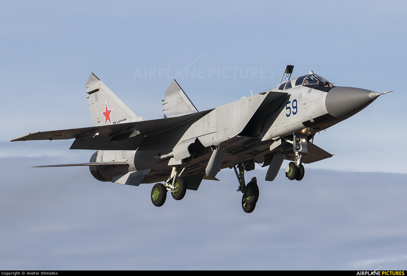 Russia - Air Force RF-92348 aircraft at Off Airport - Russia