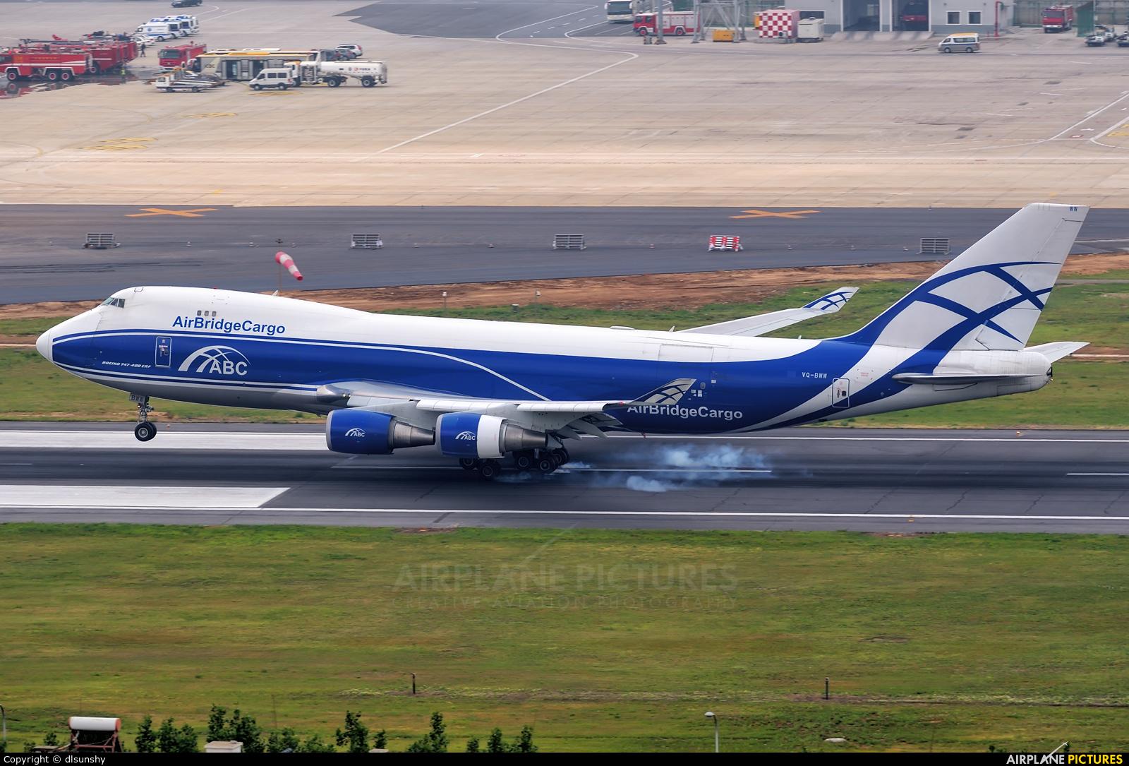 Air Bridge Cargo VQ-BWW aircraft at Dalian Zhoushuizi Int'l