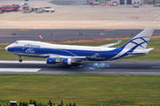 VQ-BWW - Air Bridge Cargo Boeing 747-400F, ERF aircraft