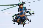 HA.28-13 - Spain - FAMET Eurocopter EC665 Tiger aircraft