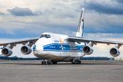 RA-82045 - Volga Dnepr Airlines Antonov An-124 aircraft