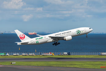 JA8984 - JAL - Japan Airlines Boeing 777-200