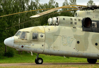 57 - Belarus - Air Force Mil Mi-26
