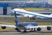 4K-AI08 - Azerbaijan - Government Airbus A340-600 aircraft