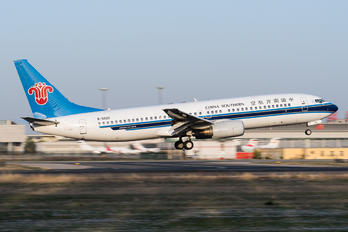 B-5020 - China Southern Airlines Boeing 737-800