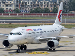 B-2410 - China Eastern Airlines Airbus A320