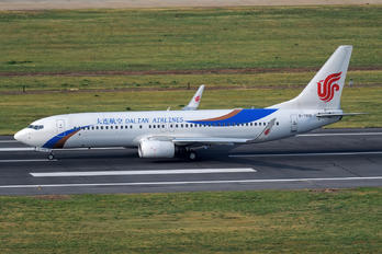 B-7891 - Dalian Airlines Boeing 737-800