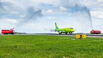 Inaugural flight of S7 to Belgorod title=