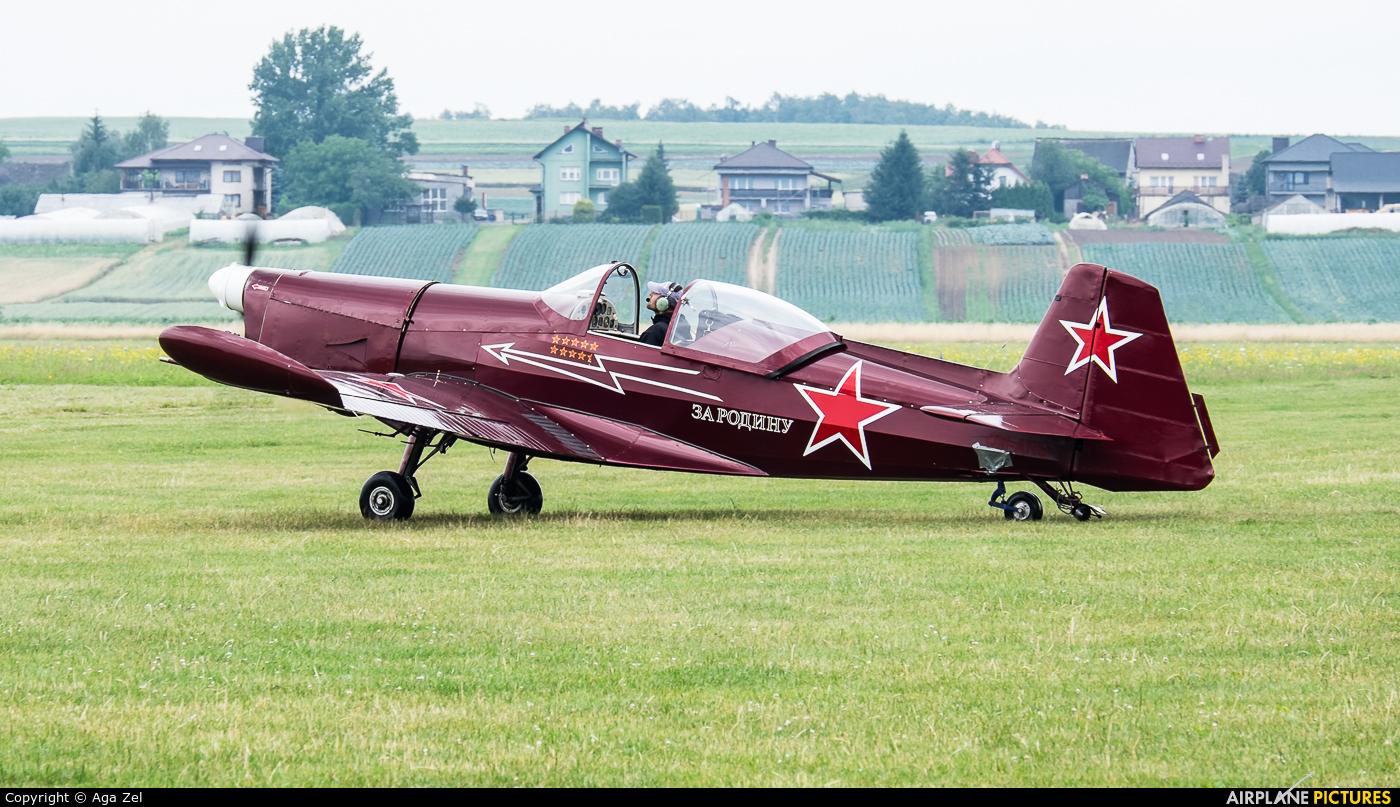 Aeroklub Kosice OM-ARU aircraft at Kraków - Pobiednik Wielki