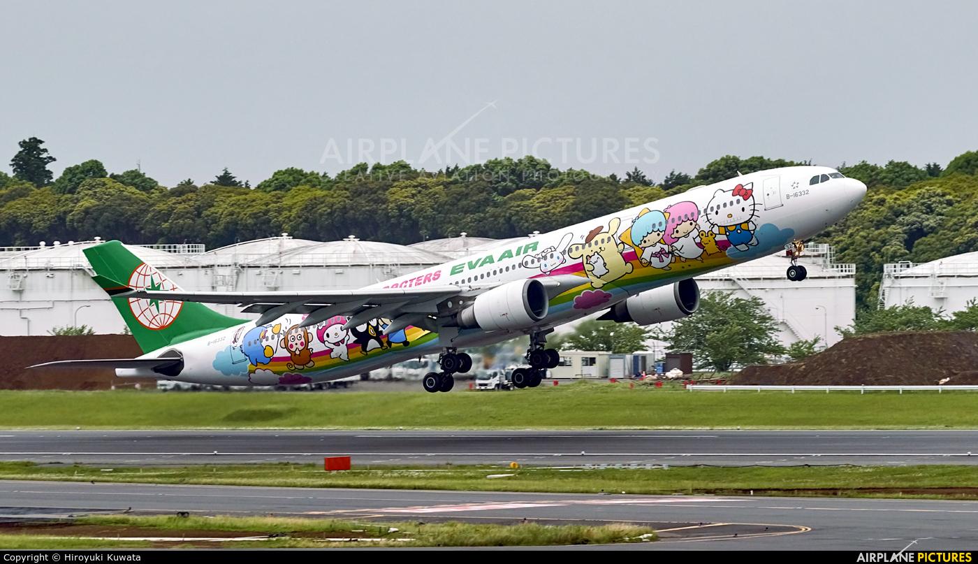 Eva Air B-16332 aircraft at Tokyo - Narita Intl