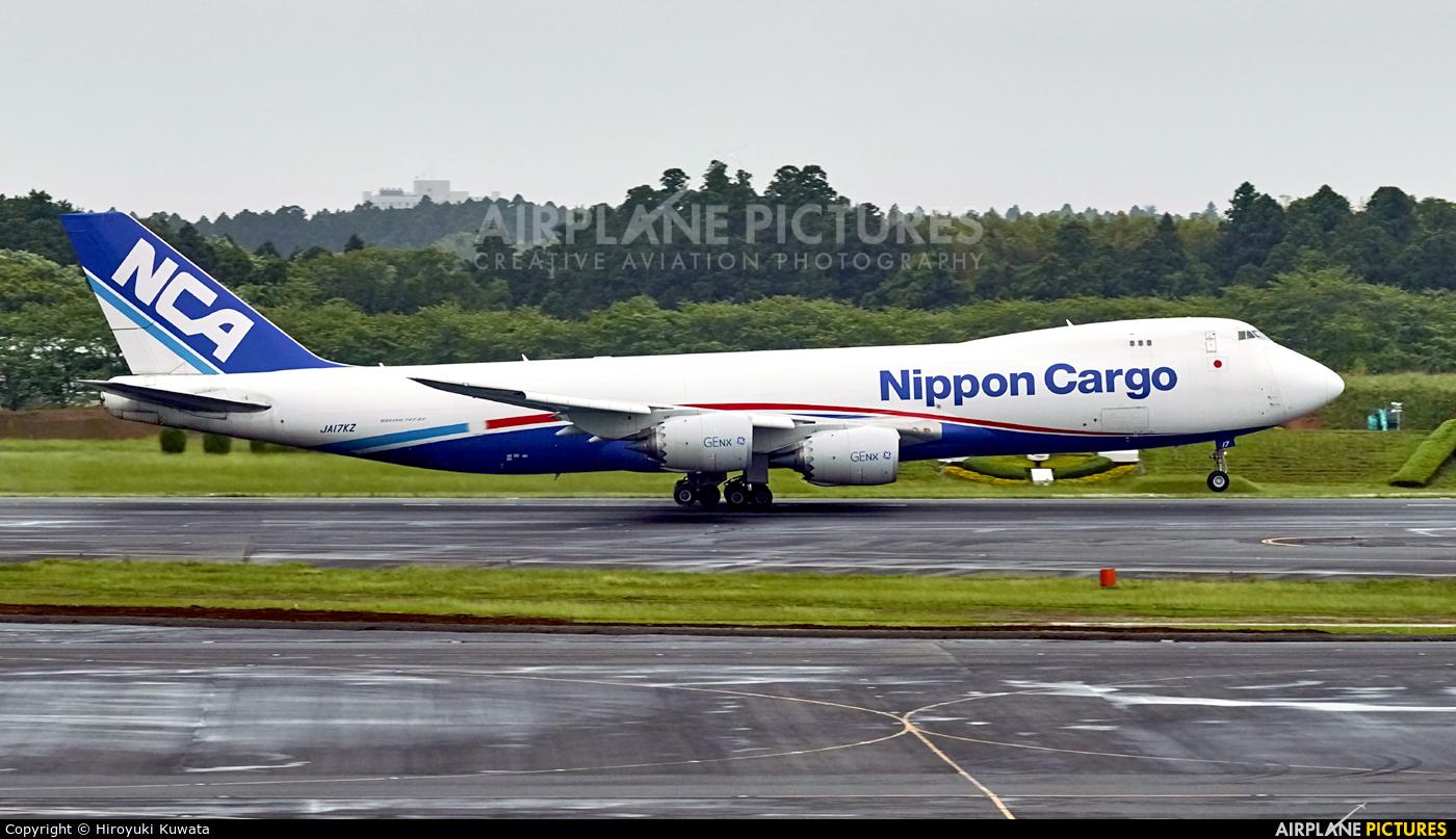 Nippon Cargo Airlines JA17KZ aircraft at Tokyo - Narita Intl