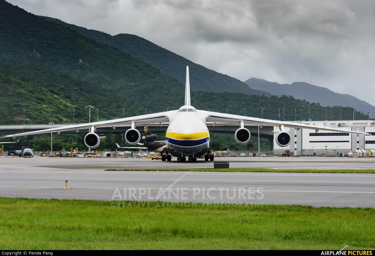 Antonov Airlines /  Design Bureau UR-82073 aircraft at HKG - Chek Lap Kok Intl