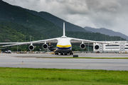 Antonov An124 delivered 3 helicopters for HK Government Flying Services title=
