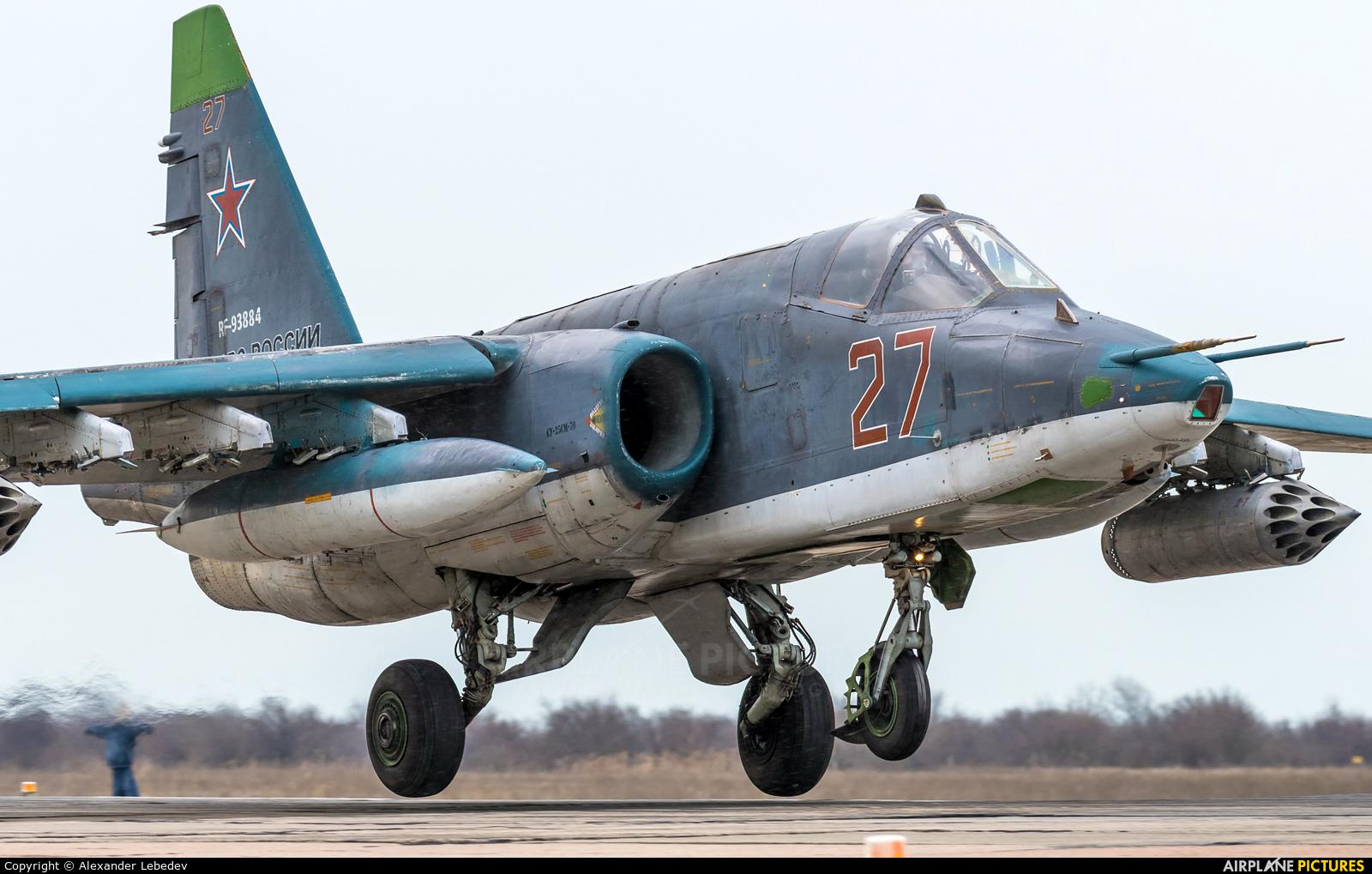 Russia - Air Force RF-93884 aircraft at Primorsko-Akhtarsk