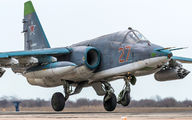 RF-93884 - Russia - Air Force Sukhoi Su-25SM aircraft