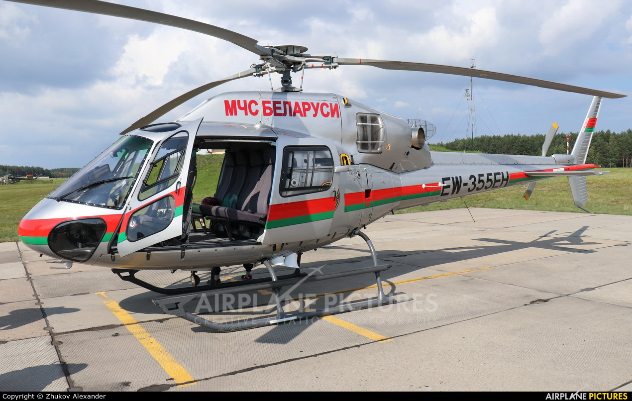 Belarus - Ministry for Emergency Situations EW-355EH aircraft at Lipki