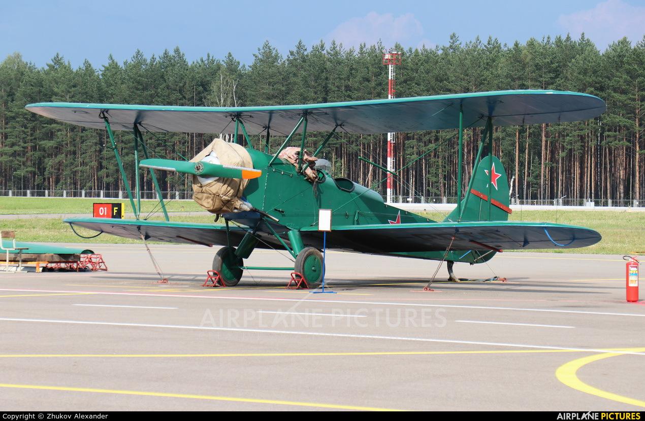 Belarus - DOSAAF 55 aircraft at Lipki
