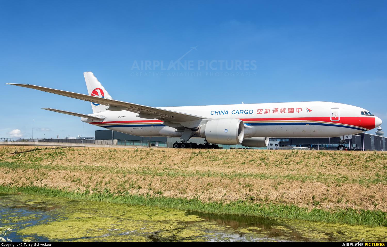 China Cargo B-2083 aircraft at Amsterdam - Schiphol