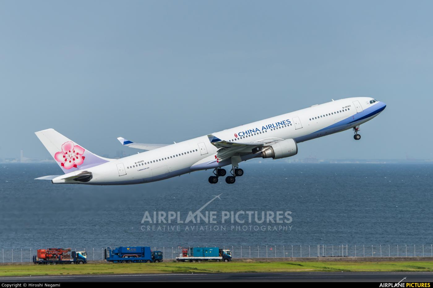 China Airlines B-18305 aircraft at Tokyo - Haneda Intl