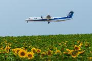 JA461A - ANA Wings de Havilland Canada DHC-8-400Q / Bombardier Q400 aircraft