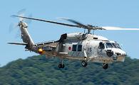8415 - Japan - Maritime Self-Defense Force Mitsubishi SH-60K aircraft