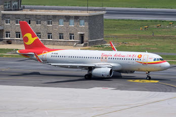 B-8066 - Tianjin Airlines Airbus A320