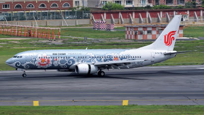 B-5178 - Air China Boeing 737-800