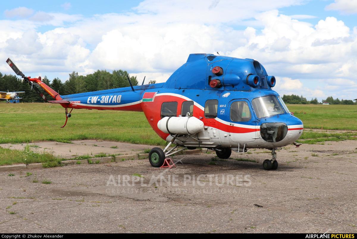 Belarus - DOSAAF EW-307AO aircraft at Off Airport - Belarus