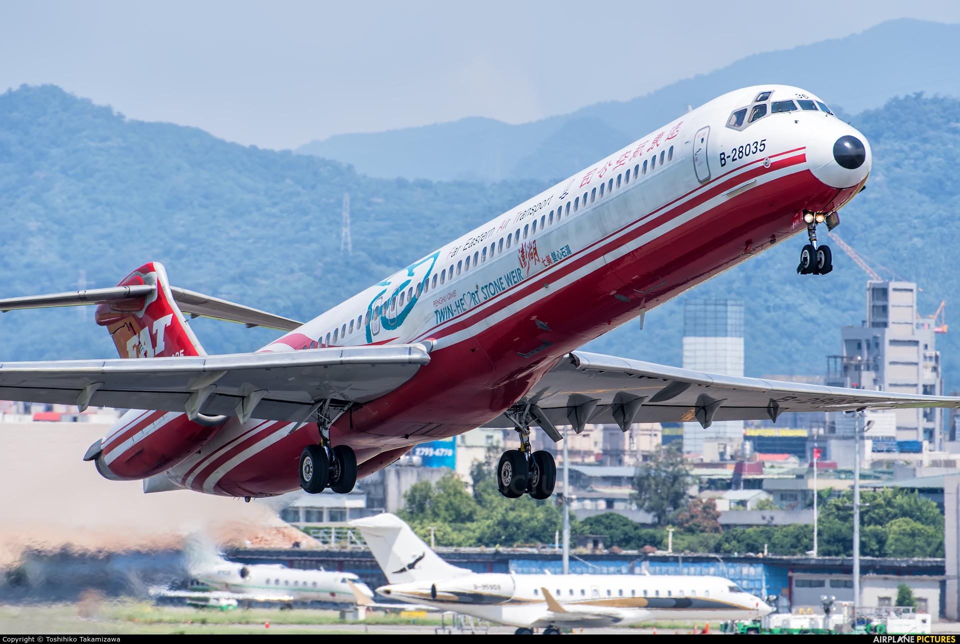 Far Eastern Air Transport B-28035 aircraft at Taipei - Sung Shan