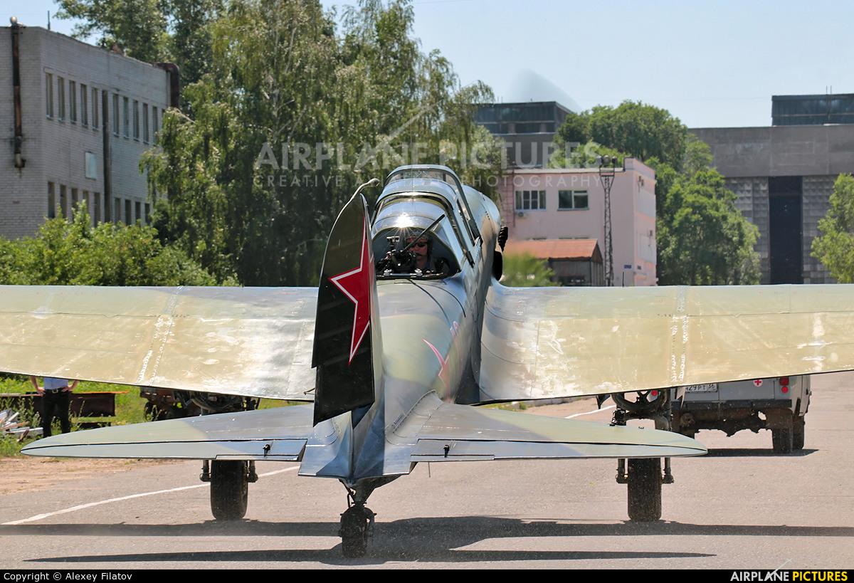 SibNIA RA-2783G aircraft at Voronezh / Pridacha