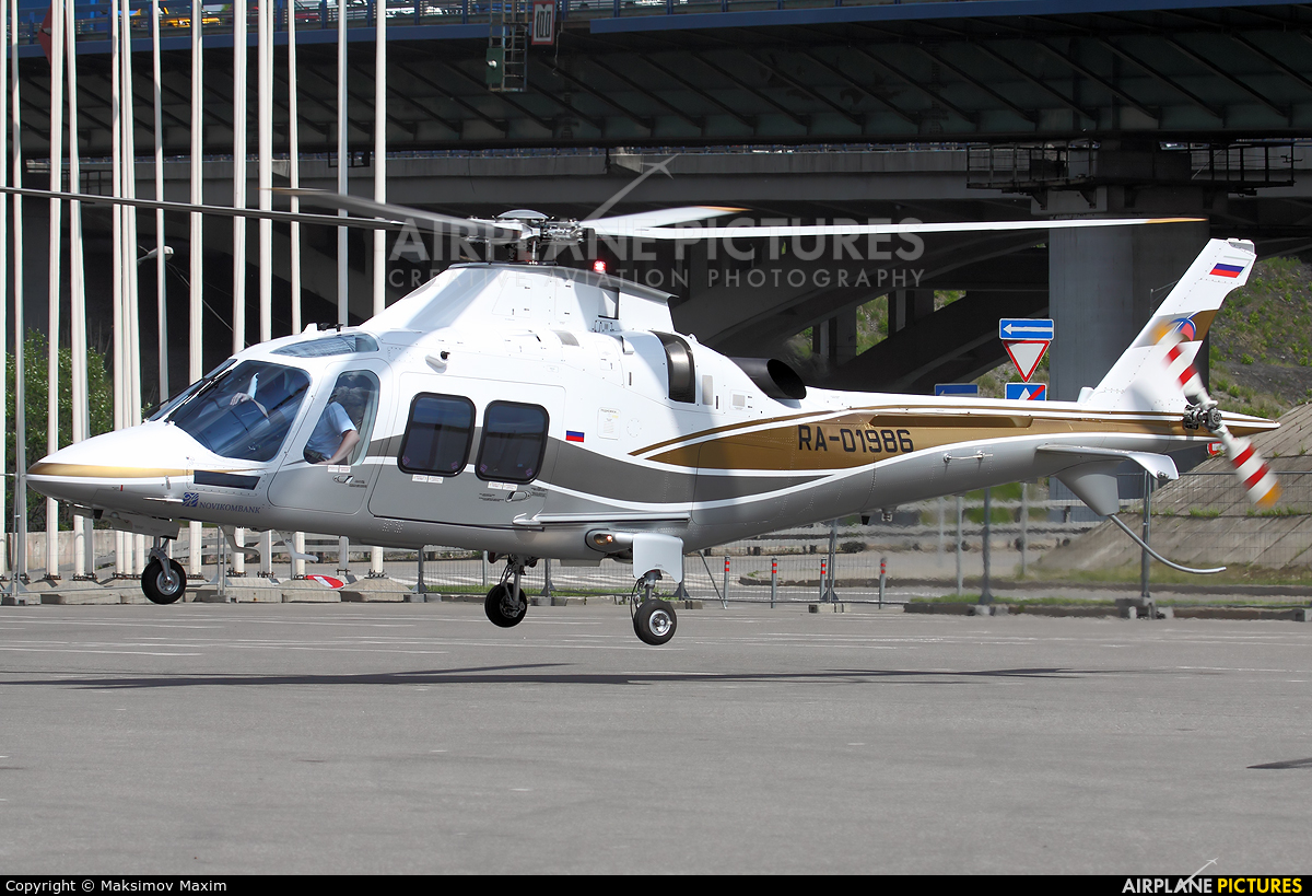 Unknown RA-01986 aircraft at Moscow - Heliport Krokus