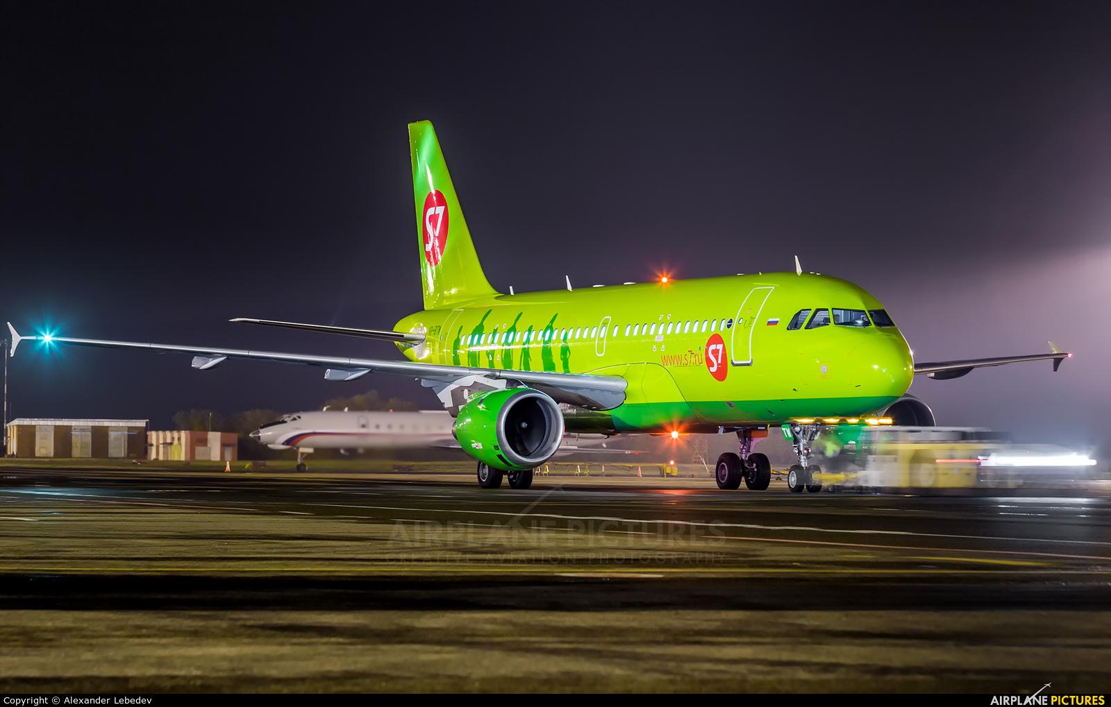 S7 Airlines VP-BTW aircraft at Krasnodar