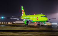 VP-BTW - S7 Airlines Airbus A319 aircraft