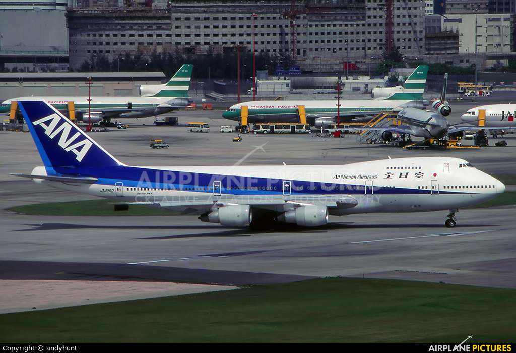 ANA - All Nippon Airways JA8192 aircraft at HKG - Kai Tak Intl CLOSED