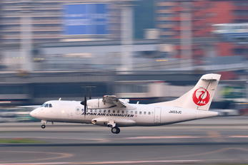 JA03JC - JAL-  Japan Air Commuter ATR 42 (all models)