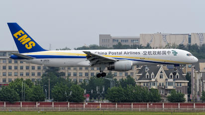 B-2824 - China Postal Airlines Boeing 757-200F