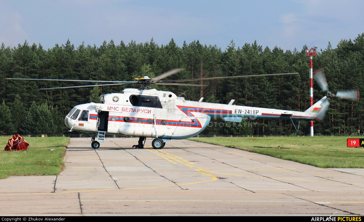 Belarus - Ministry for Emergency Situations EW-241EP aircraft at Lipki