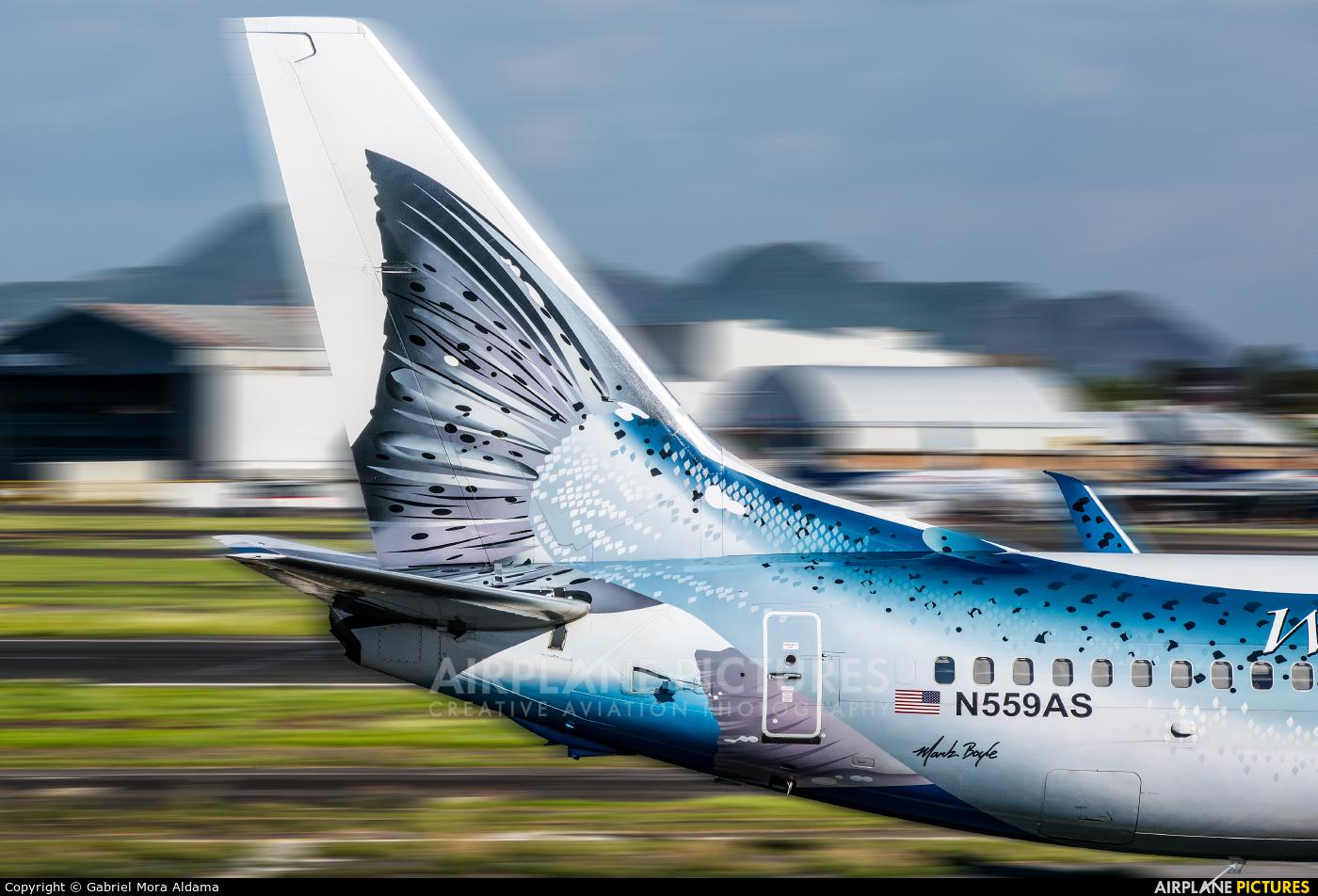Alaska Airlines N559AS aircraft at Mexico City - Licenciado Benito Juarez Intl