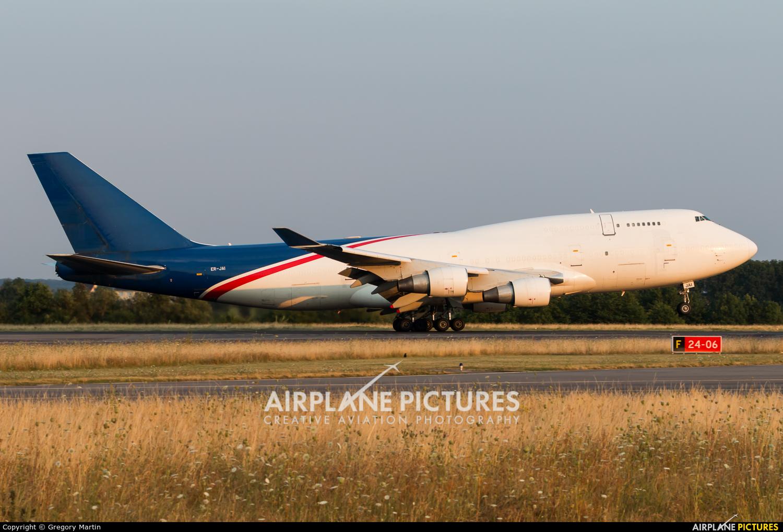 Aero Trans Cargo ER-JAI aircraft at Luxembourg - Findel