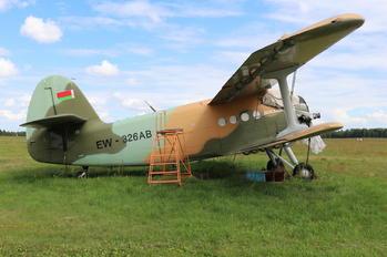 EW-326AB - Belarus - DOSAAF PZL An-2