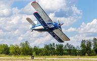 RA-07441 - Private Antonov An-2 aircraft