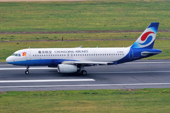 B-9932 - Chongqing Airlines Airbus A320