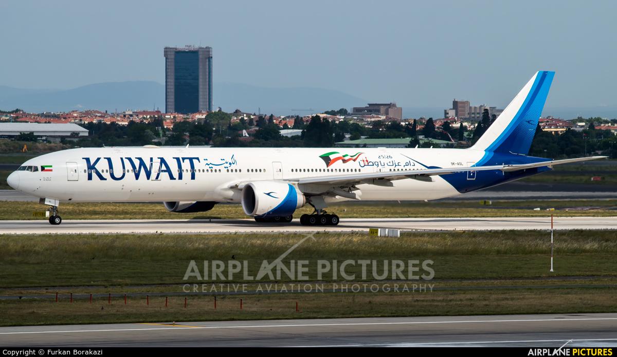 Kuwait Airways 9K-AOL aircraft at Istanbul - Ataturk