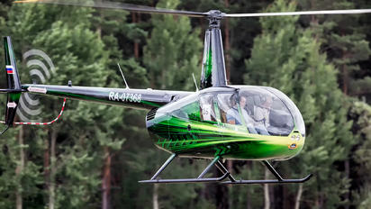 RA-07368 - Private Robinson R44 Raven I