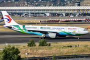 B-5902 - China Eastern Airlines Airbus A330-200 aircraft