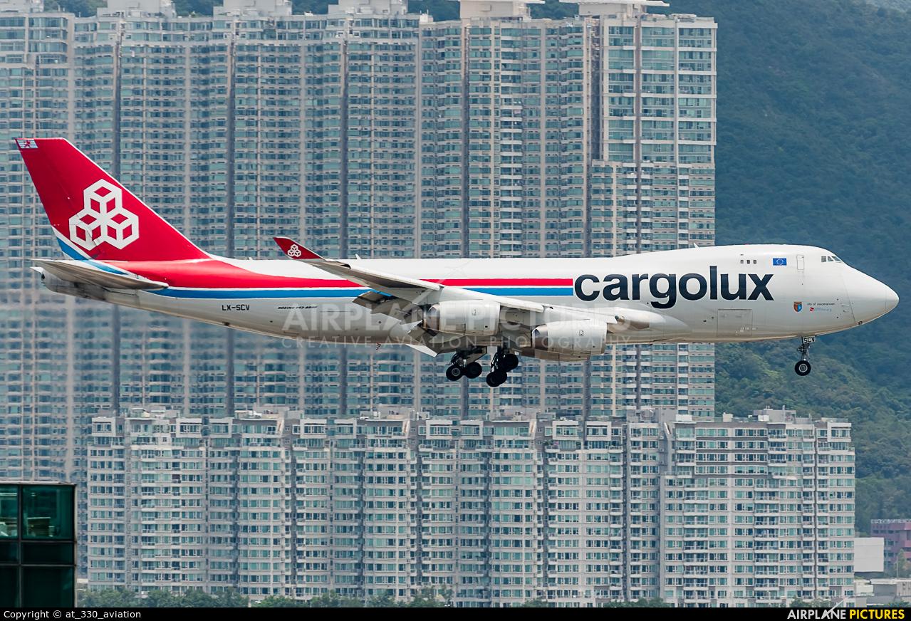 Cargolux LX-SCV aircraft at HKG - Chek Lap Kok Intl