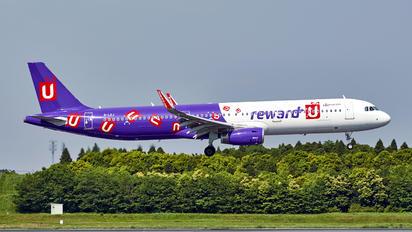 B-LEJ - Hong Kong Express Airbus A321