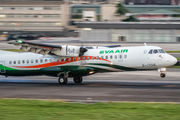 B-17016 - Eva Air ATR 72 (all models) aircraft
