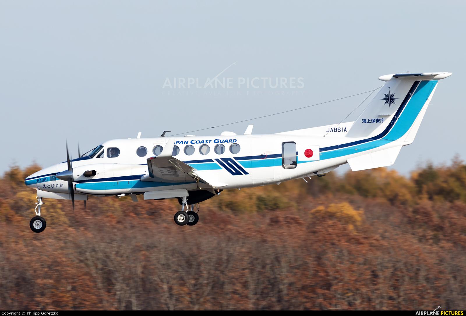 Japan - Coast Guard JA861A aircraft at New Chitose