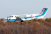 Japan - Coast Guard JA861A image